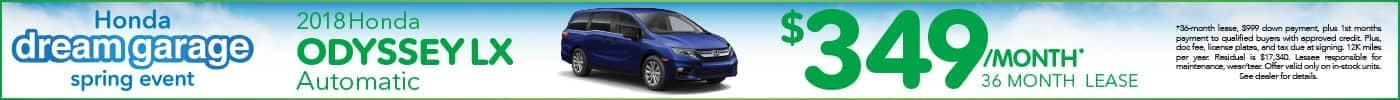 Lease Odyssey $349 special