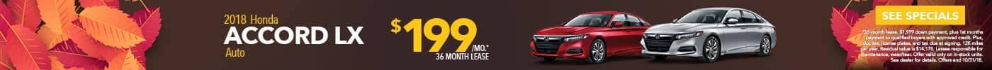 Lease Accord LX $199