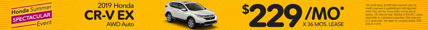Honda CRV-X