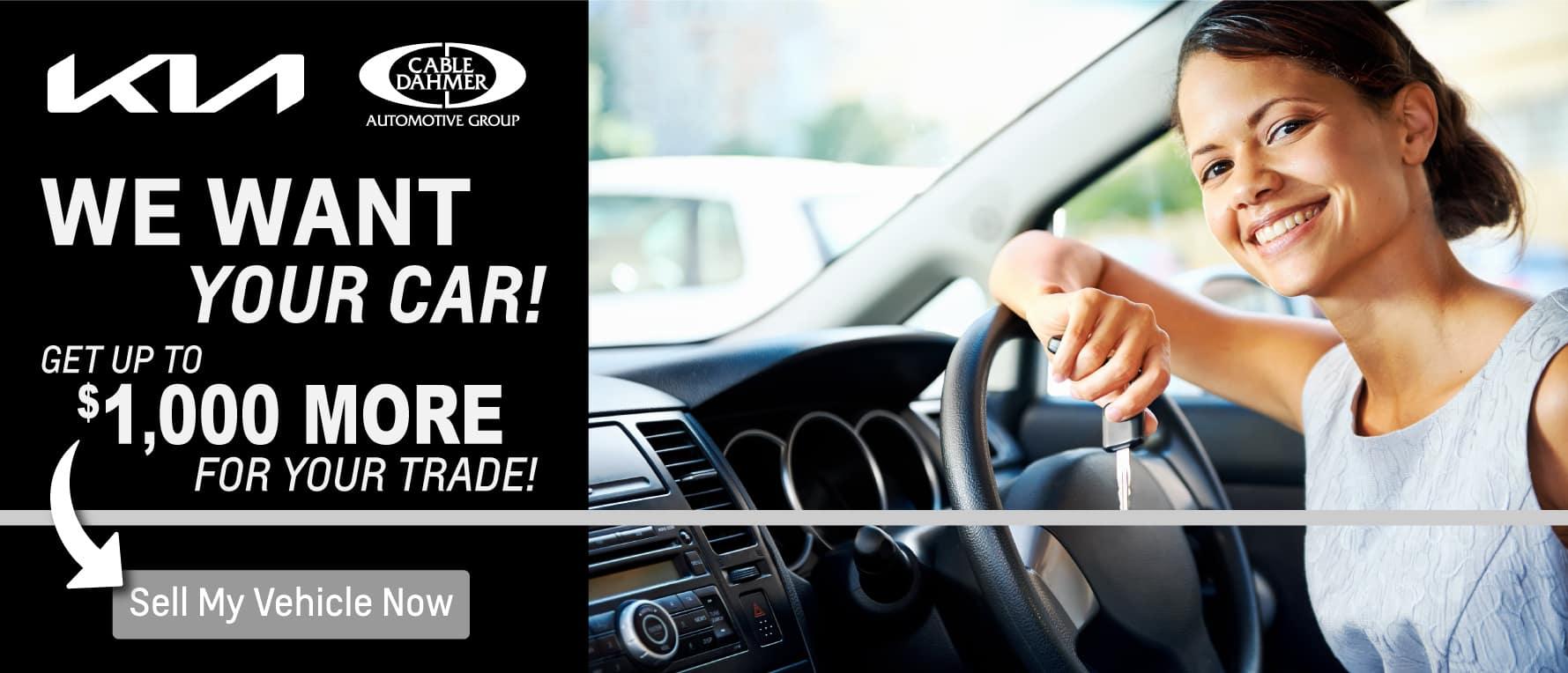 CD-July website Rotators-KIA_Website Rotator-cash for car