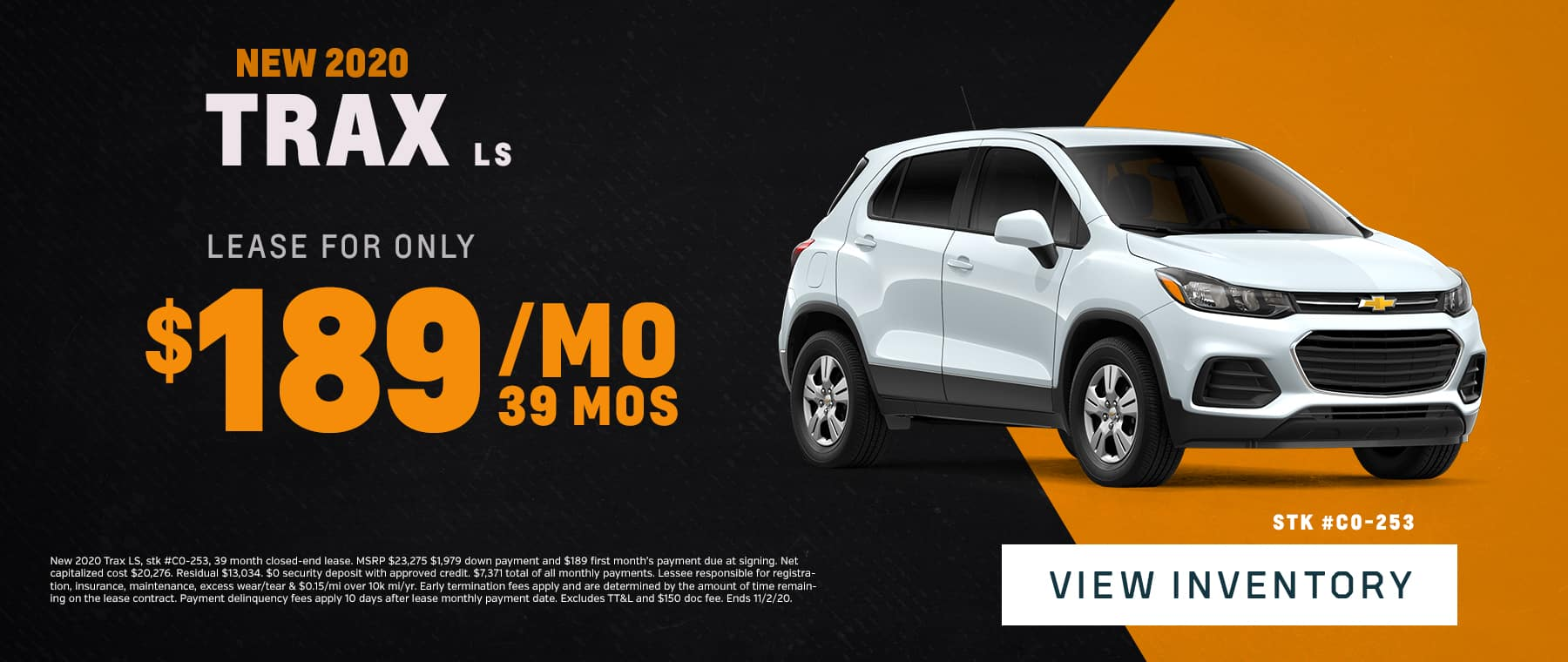 Chevrolet Trax Sale