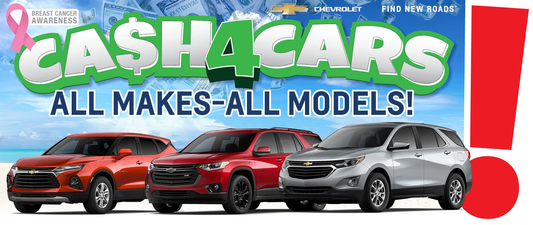 AD0724 DC – HP 1800X760 – Cash4Cars