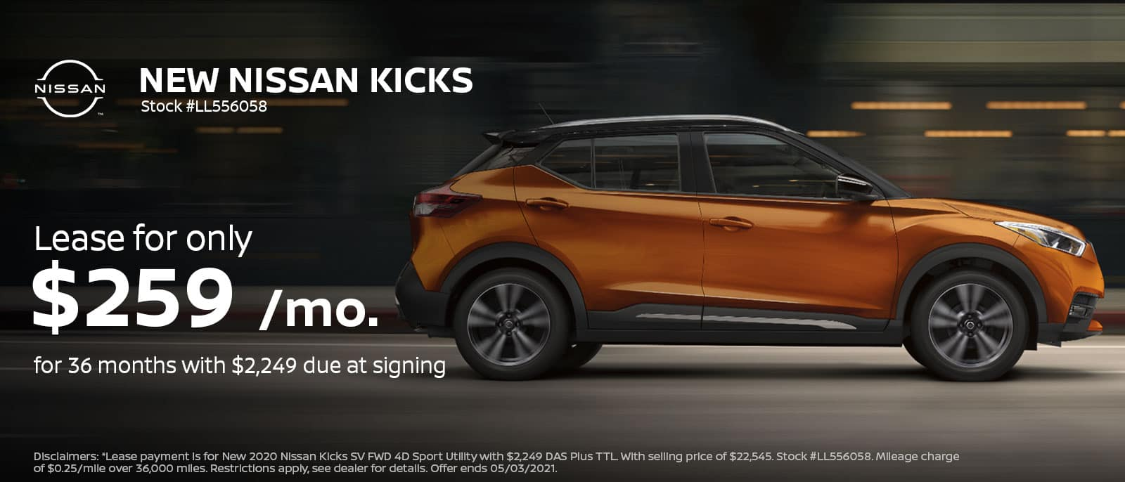 new-nissan-kicks-2