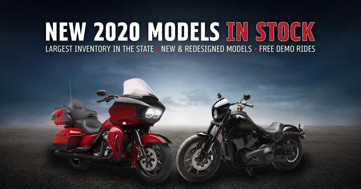 2020 Harley Model Lineup