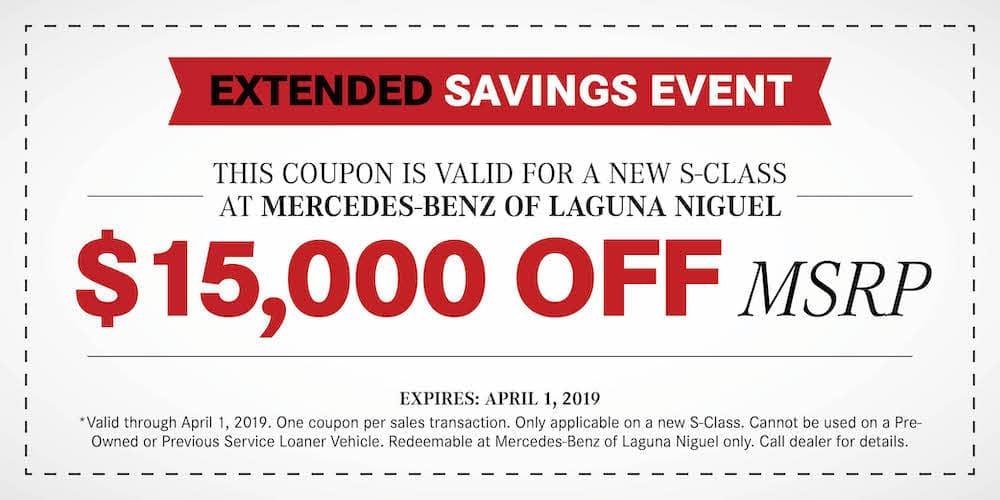 S- Class coupon