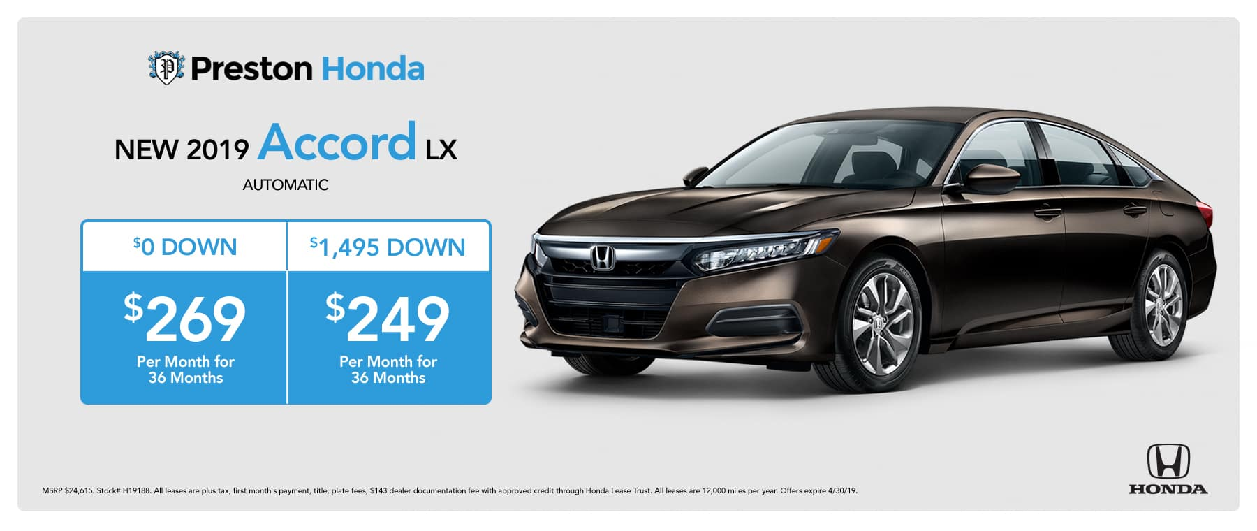 April Special on the 2019 Honda Accord