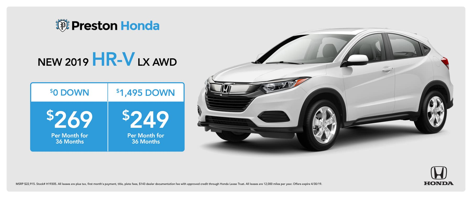 April Special on the 2019 Honda HR-V
