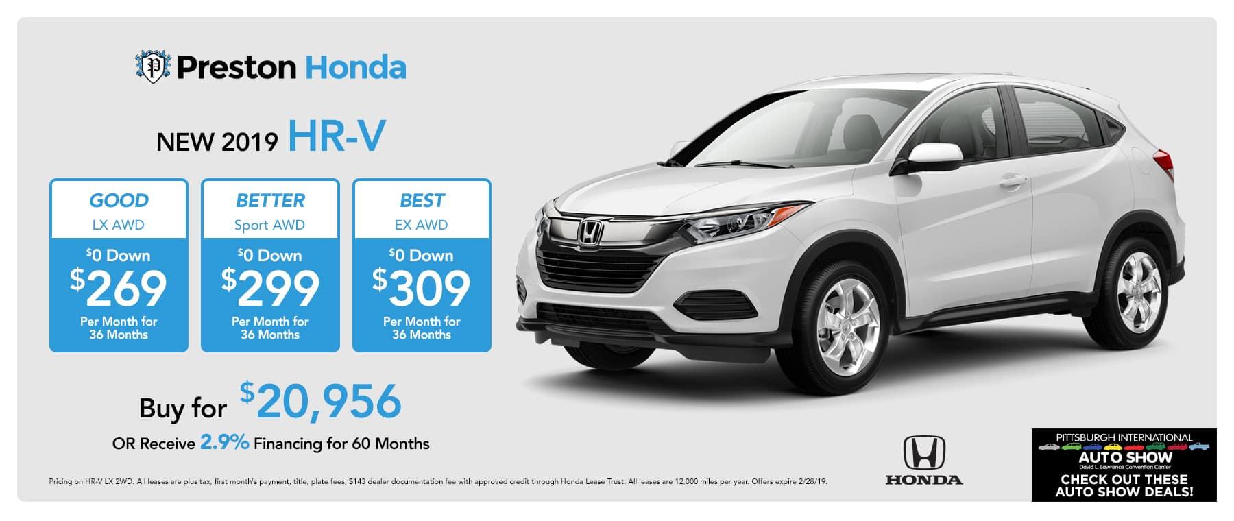February Offers on the 2019 Honda HR-V