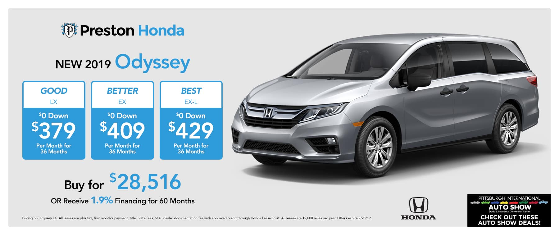February Offers on the 2019 Honda Odyssey
