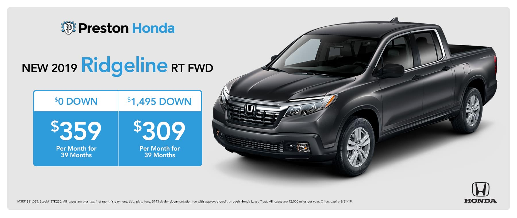 March Special on the 2019 Honda Ridgeline