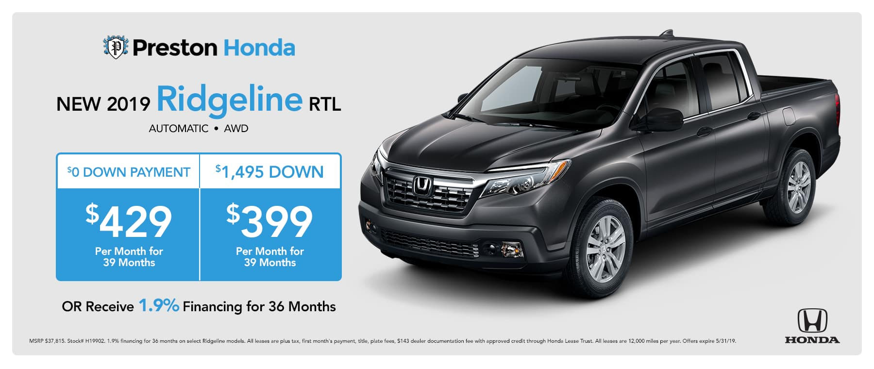 May special on the 2019 Honda Ridgeline
