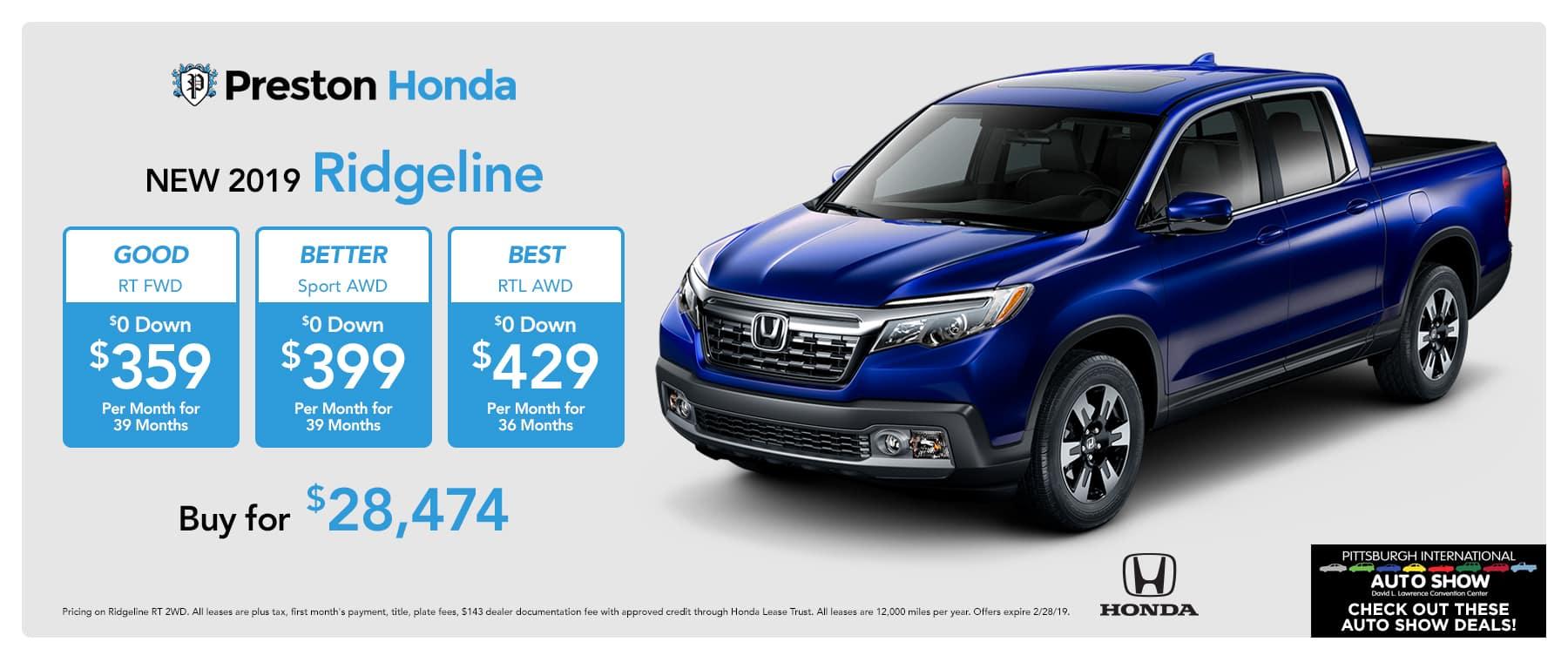 February Offers on the 2019 Honda Ridgeline