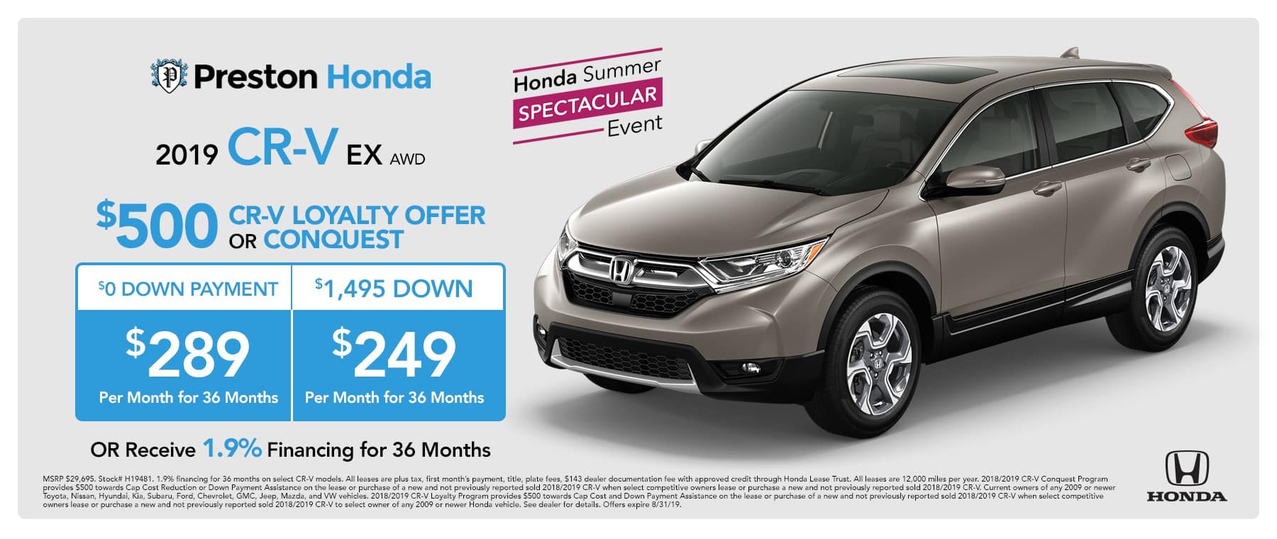 August special on the 2019 CR-V