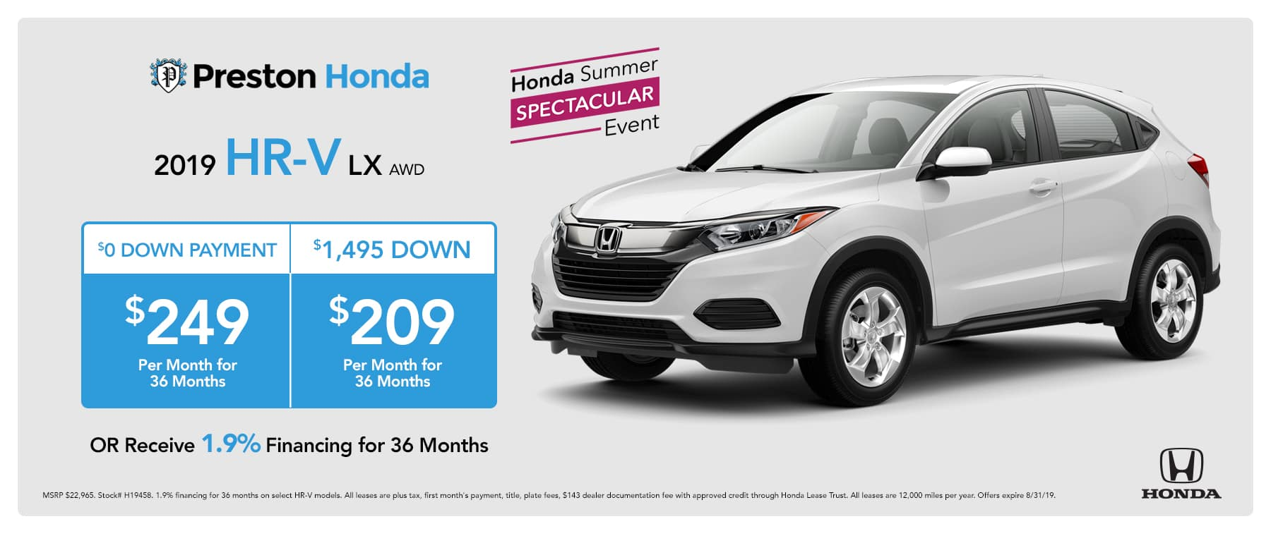 August special on the 2019 HR-V