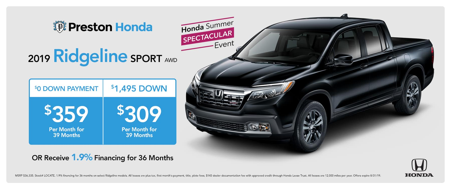 August special on the 2019 Honda Ridgeline