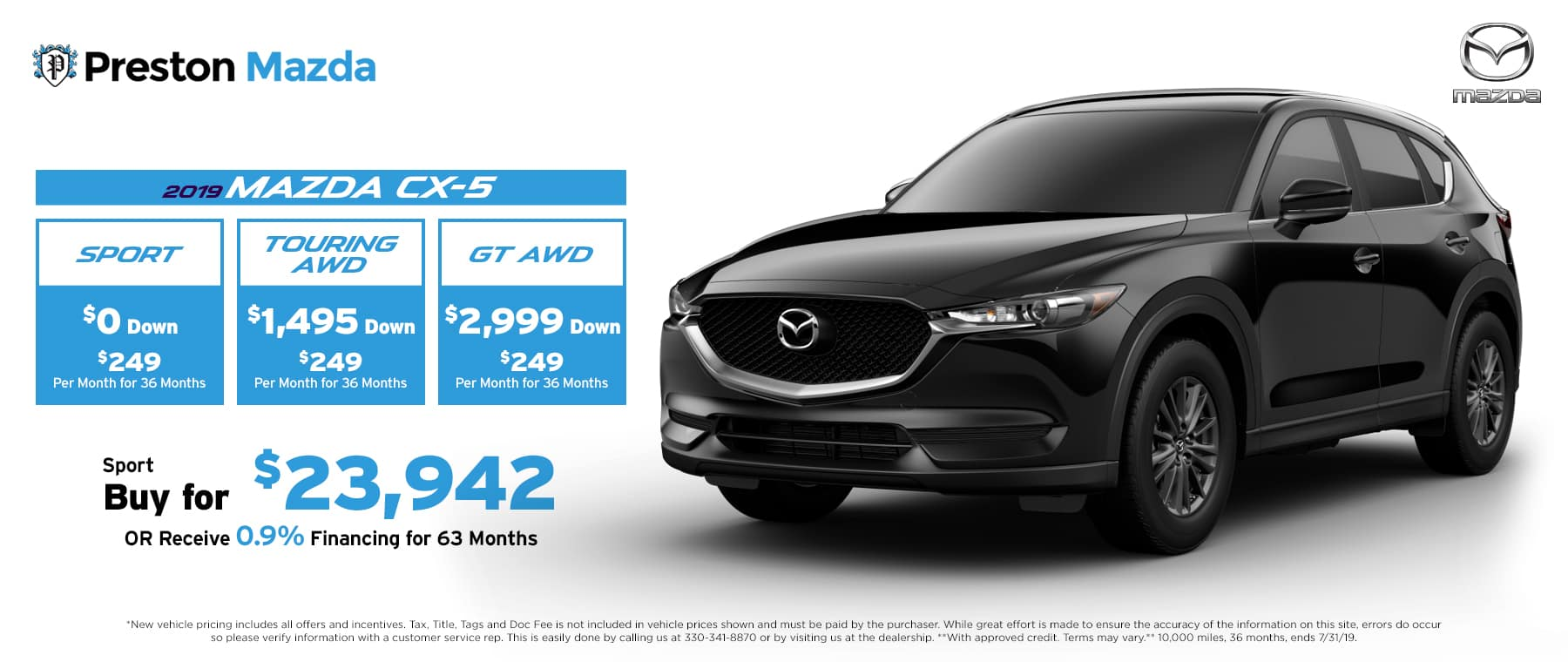 July special on the 2019 Mazda CX-5