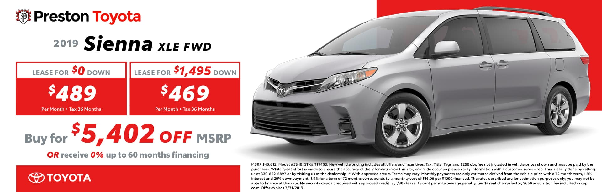 July special on the 2019 Toyota Sienna