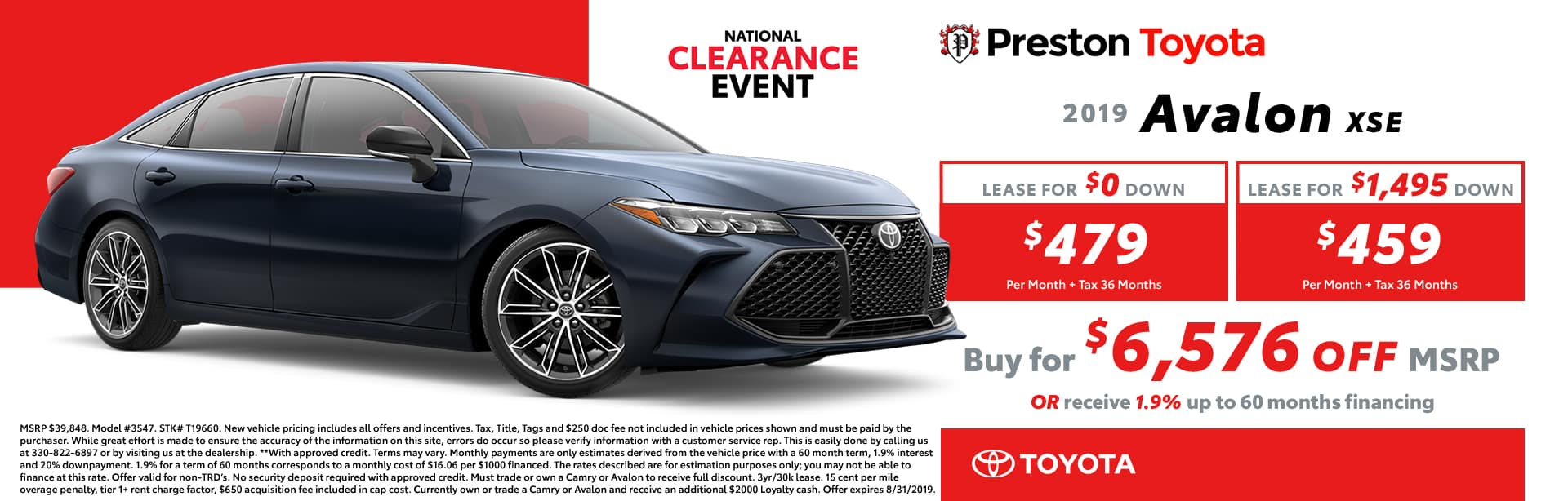 August special on the 2019 Avalon