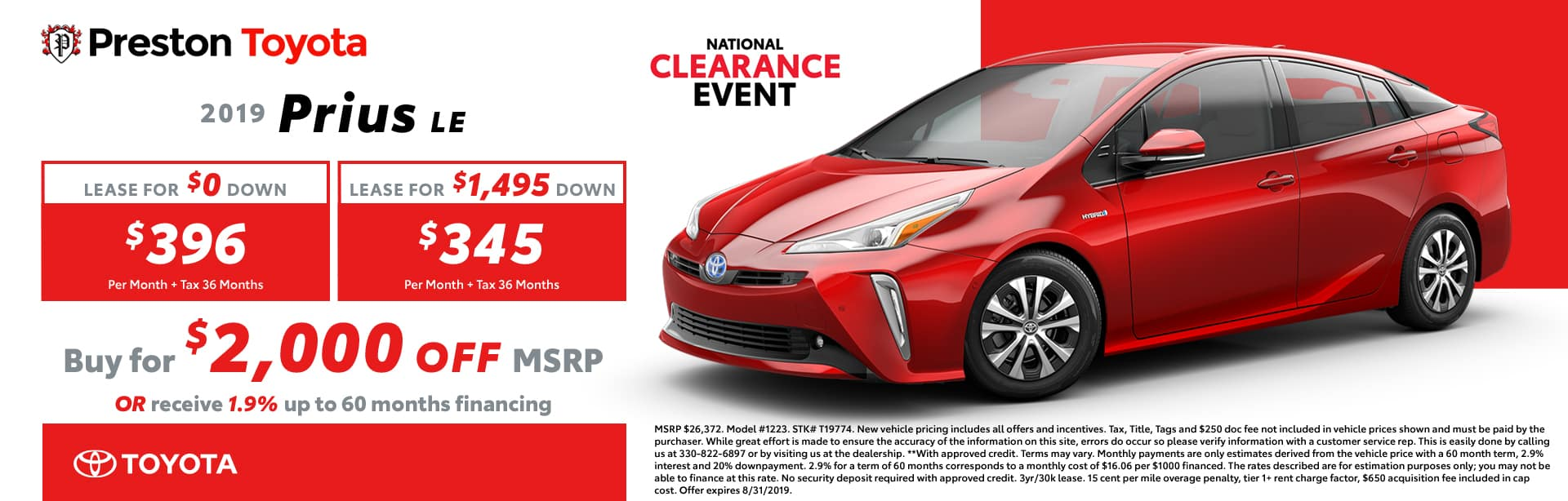 August special on the 2019 Prius