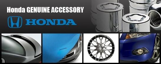 honda genuine accessory