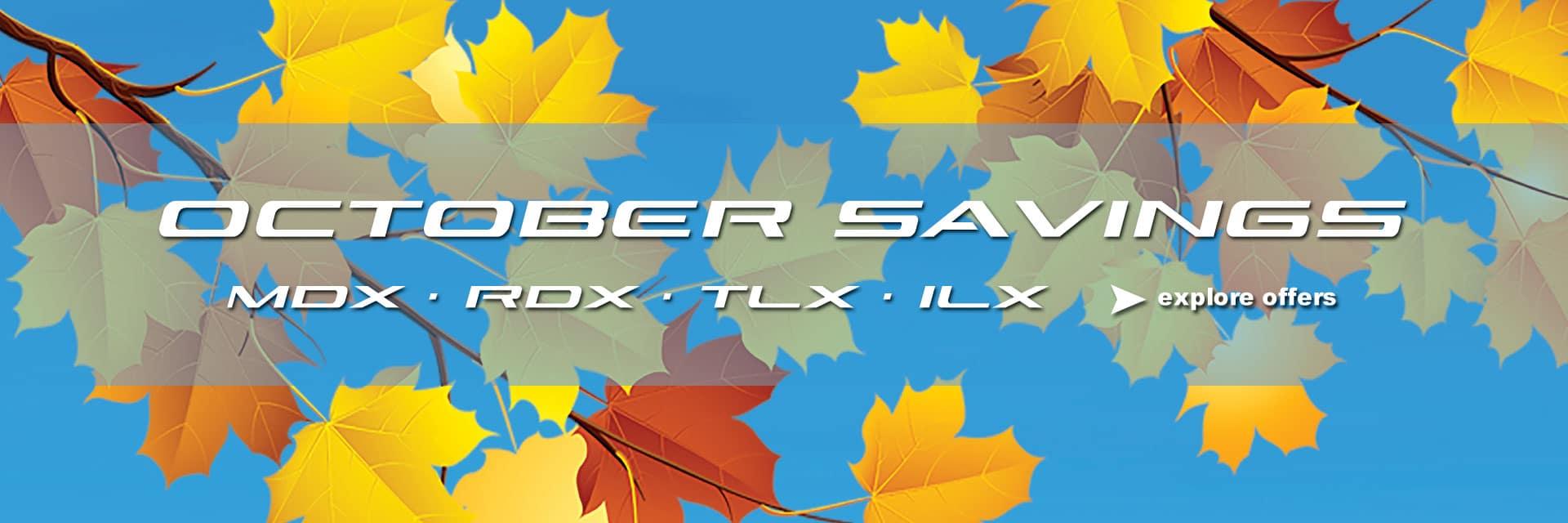 October Savings Event Sunnyside Acura Nashua NH 03063