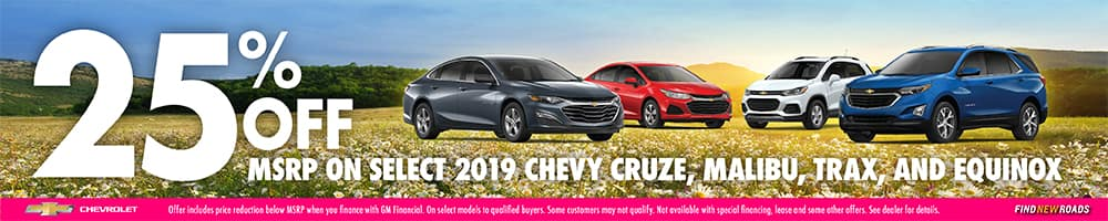 2019 Cruz, Malibu, Trax and Equinox