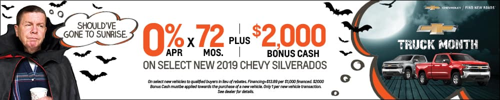 sunrise chevy coupons