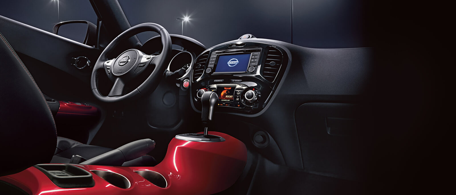 2017 Nissan Juke center console